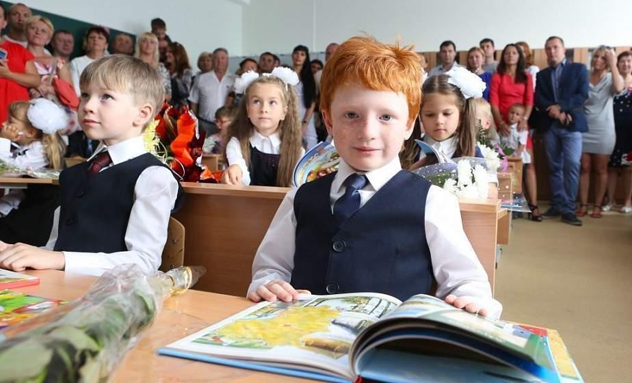 Сколько стоит собрать ребенка в школу и как эта цифра меняется в разных областях Беларуси?