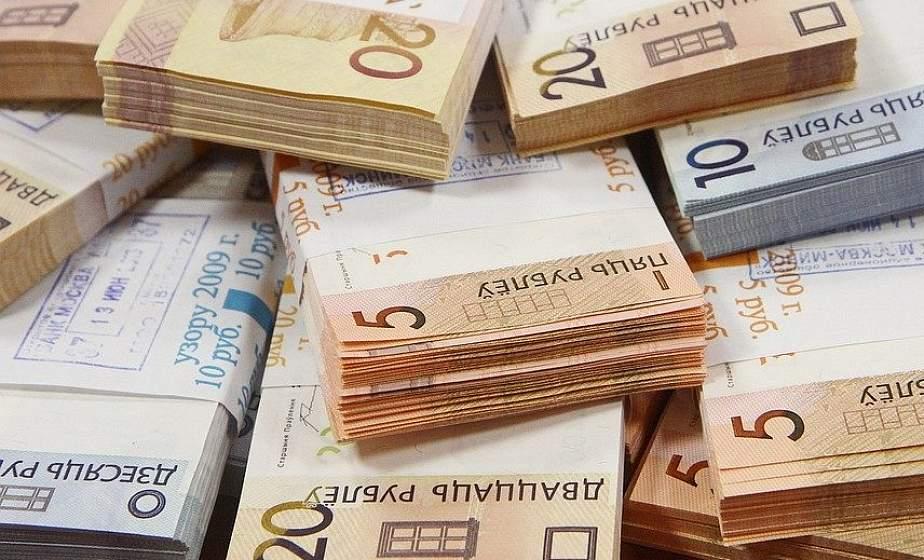 Кредиты для населения и бизнеса станут доступней. Нацбанк опросил топ-менеджеров 24 банков