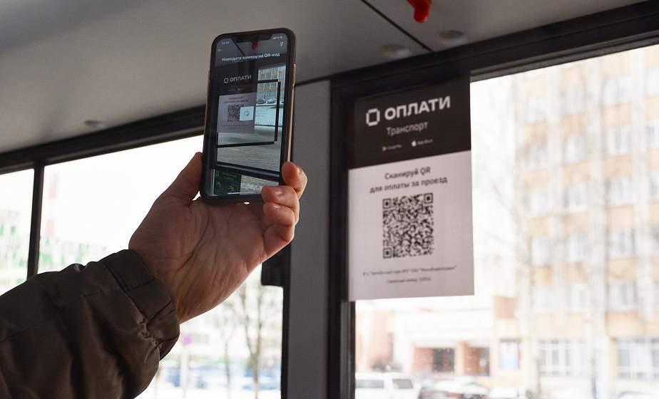 Жители Лиды с сегодняшнего дня ездят на транспорте по smart-билетам