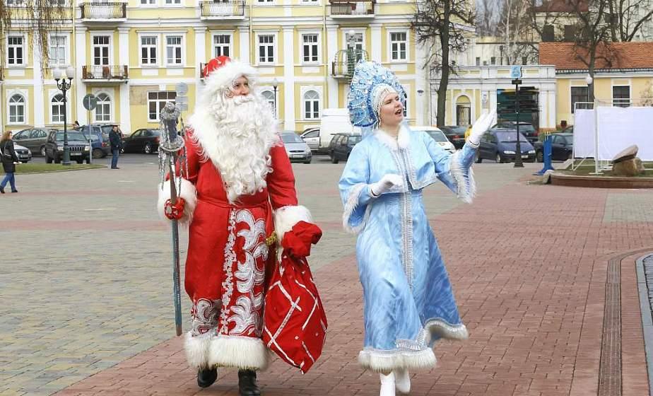 В Гродно объявили в розыск Деда Мороза