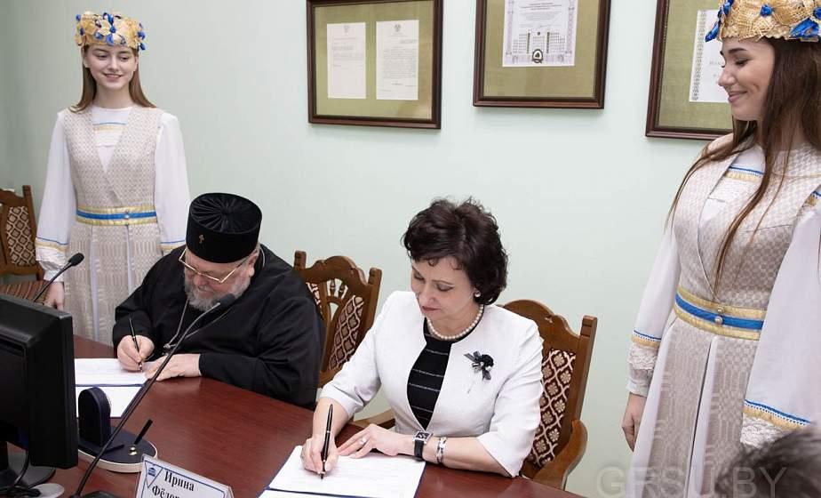 Купаловский университет и Гродненская православная епархия определили направления сотрудничества на 2020 год