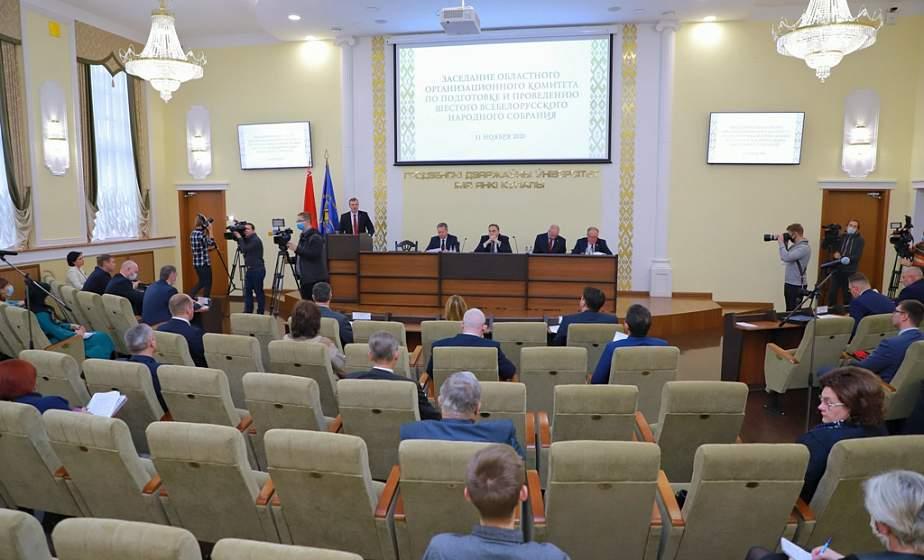Около десятка встреч и более 60 предложений. В Гродно подвели итоги работы региональных диалоговых площадок