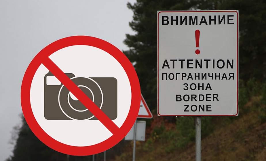 Прибор ночного наблюдения, радиостанция и снимки погранаряда. Жителя Вороновского района привлекли к ответственности за незаконную фотосъемку