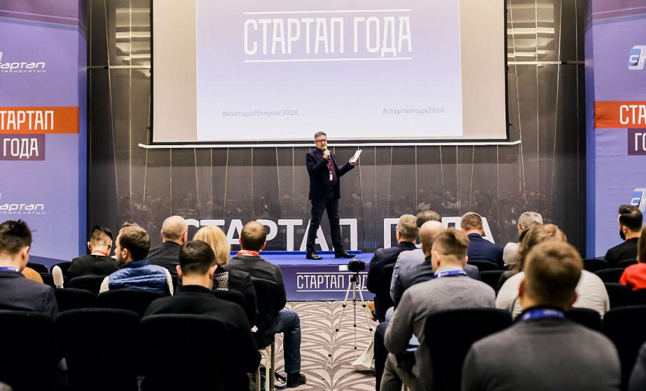 В Беларуси стартует первый акселератор для IT-стартапов