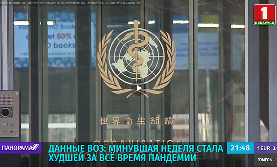 С 14 октября для иностранцев обязателен документ, подтверждающий отрицательный анализ на COVID-19