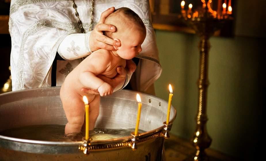 Русская православная церковь изменила правила крещения