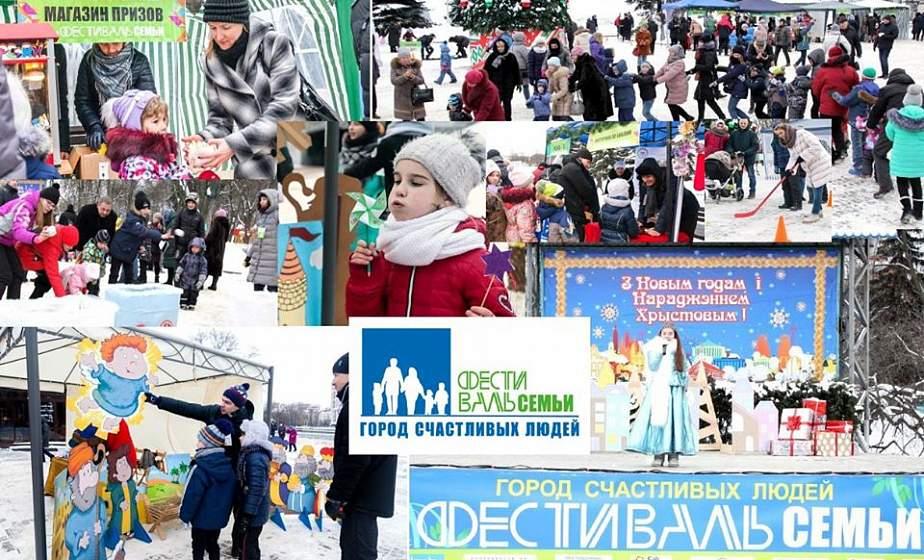 В выходные, 21-22 декабря, в Гродно откроется рождественский городок на фестивале семьи «Город счастливых людей»