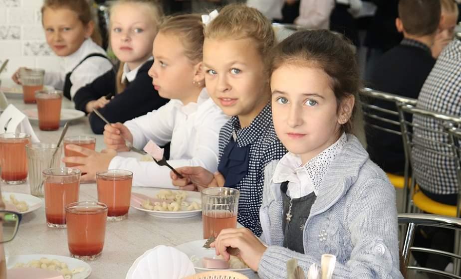 И чтобы было вкусно, как дома. В средней школе №17 Лиды к новому учебному году провели реконструкцию пищеблока