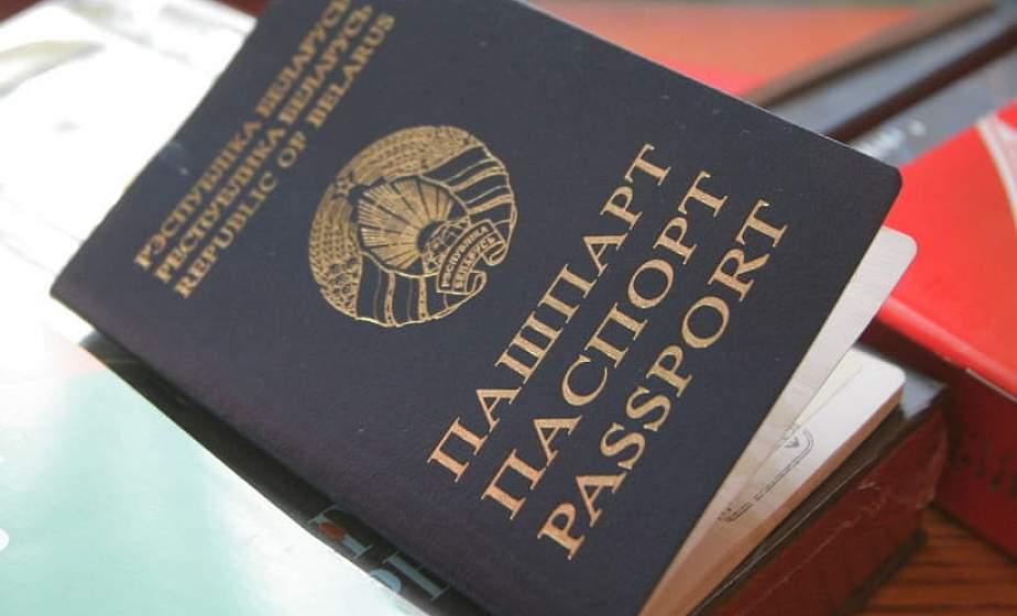 Назван самый привлекательный паспорт в мире