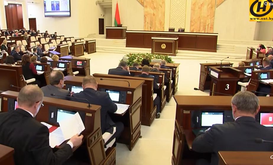 Парламент одобрил создание службы контроля качества ЖКУ