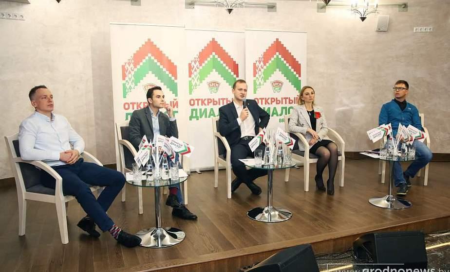 В Гродно планируют заложить капсулу с посланием потомкам от молодежи XXI века. Текст и локацию выберут в открытом конкурсе