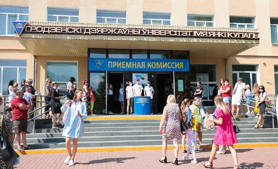 Приемная комиссия ГрГУ имени Янки Купалы будет работать в выходные дни