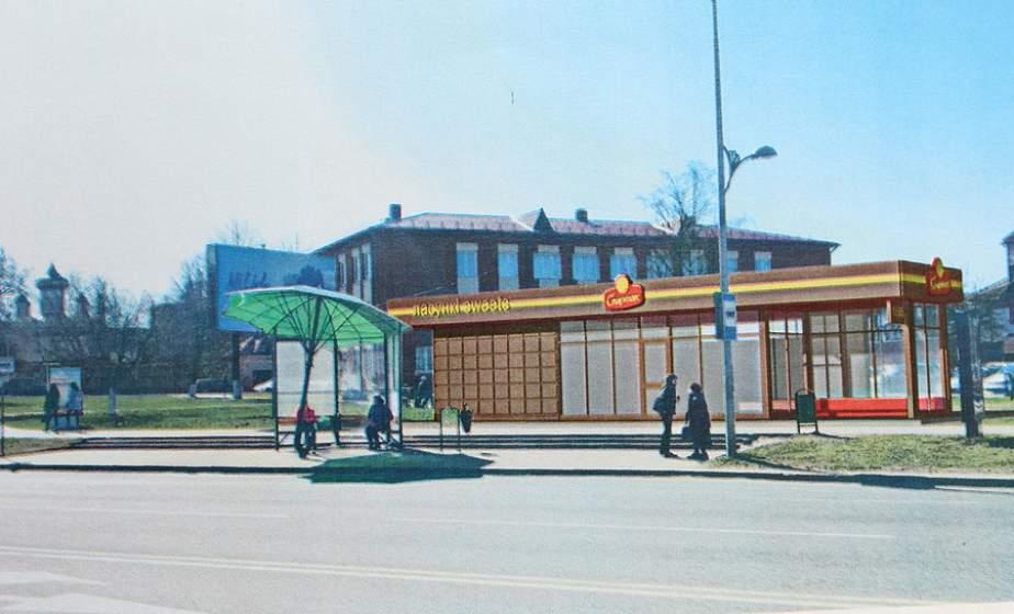 В Лиде появятся автобусные остановки с бесплатным Wi-Fi