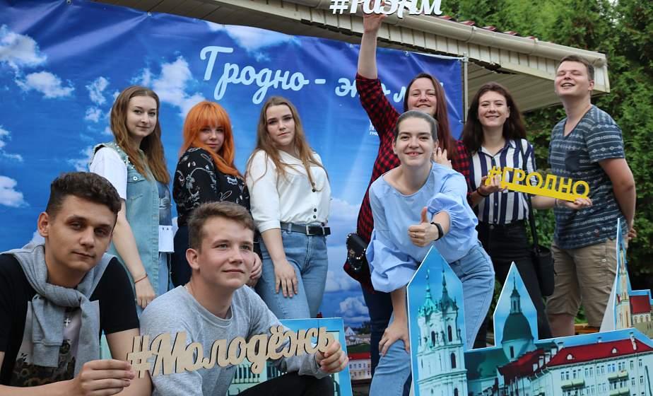 Интерактивные площадки, фотозоны и подарки самым активным. Как в Гродно отпраздновали День молодежи?