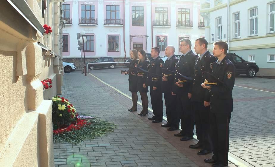 Руководство и сотрудники управления Государственного комитета судебных экспертиз по Гродненской области почтили память офицера КГБ