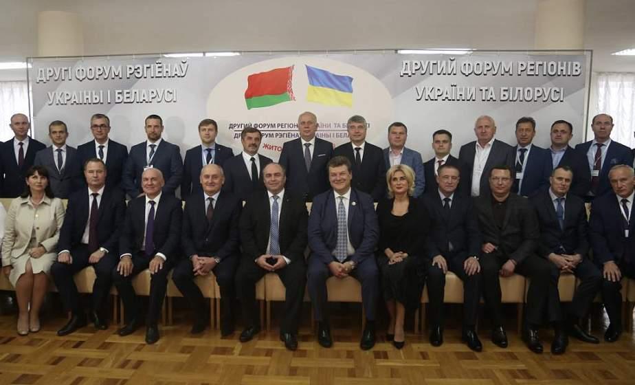 Новые соглашения и перспективные проекты. Гродненщина участвует во Втором Форуме регионов Беларуси и Украины