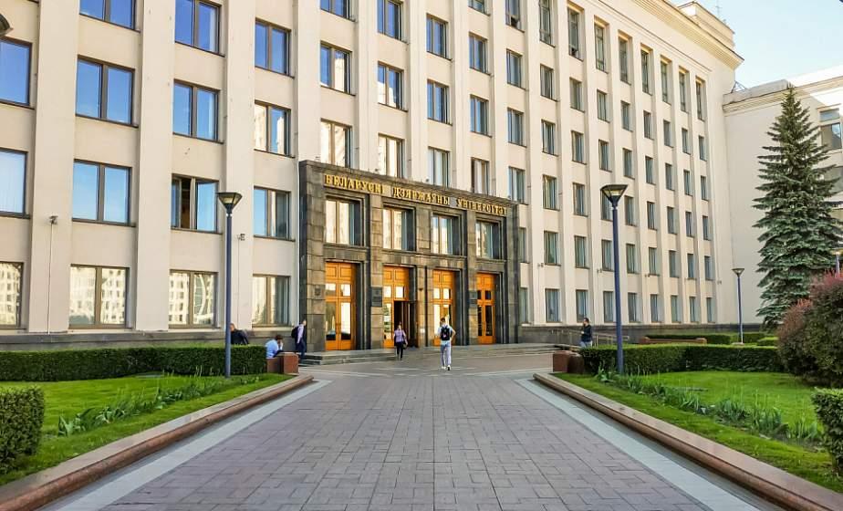 БГУ назвал проходные баллы по итогам зачисления бюджетников