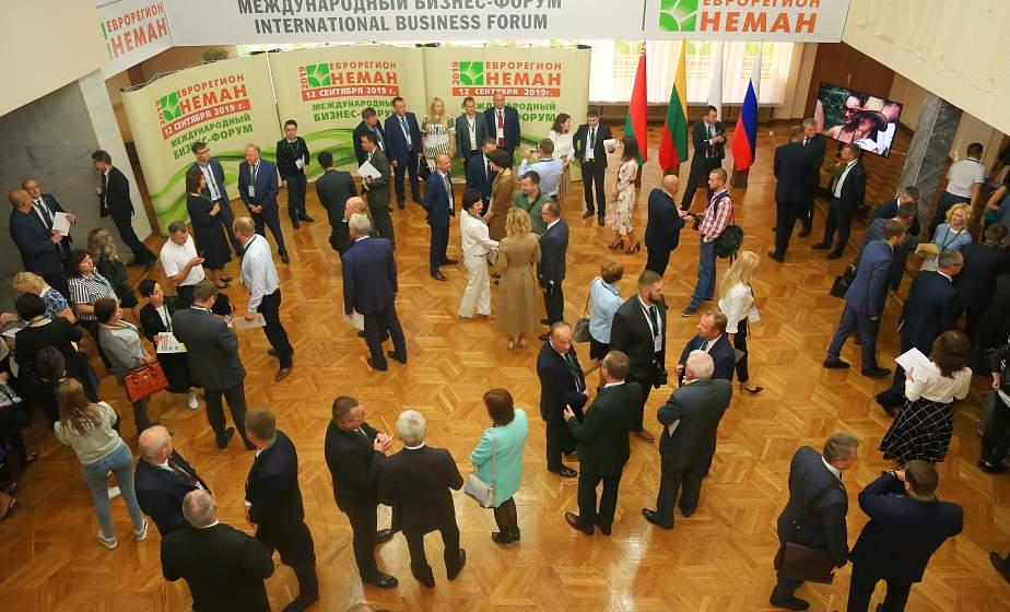 Инвестиционное и межрегиональное сотрудничество. Более десятка соглашений подписали на Международном бизнес-форуме «Еврорегион «Неман»