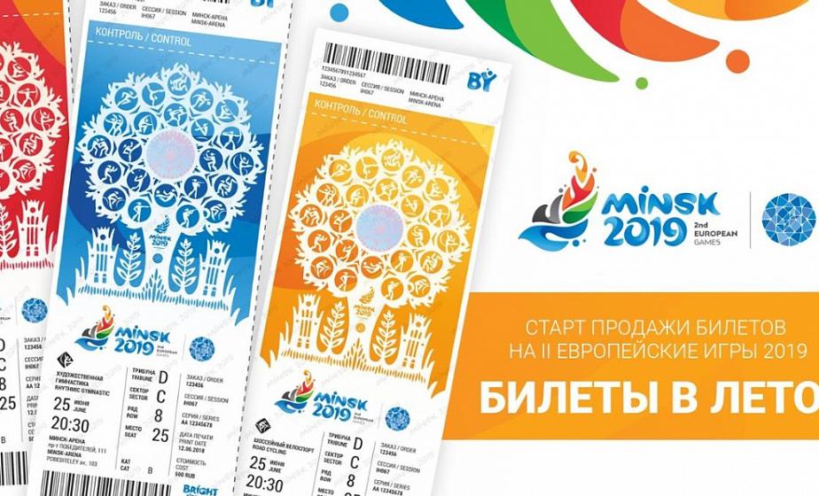 Начал действовать безвизовый режим для гостей II Европейских игр
