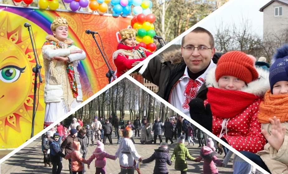 Масленица в Пышках и «Конский праздник». Как отпраздновать первые весенние выходные