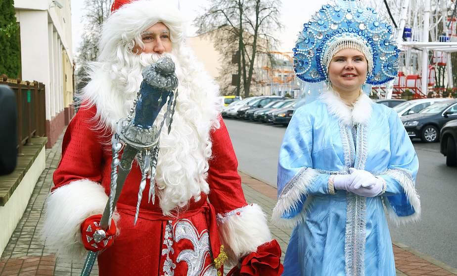 Розыск Деда Мороза и главная красавица Гродно. Безвизовые Дед Мороз и Снегурочка продолжают свое путешествие по Гродненщине