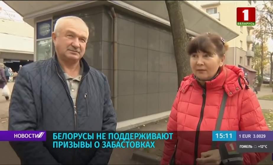 «А кто будет кормить меня и моих детей?»: белорусы игнорируют призывы к забастовкам