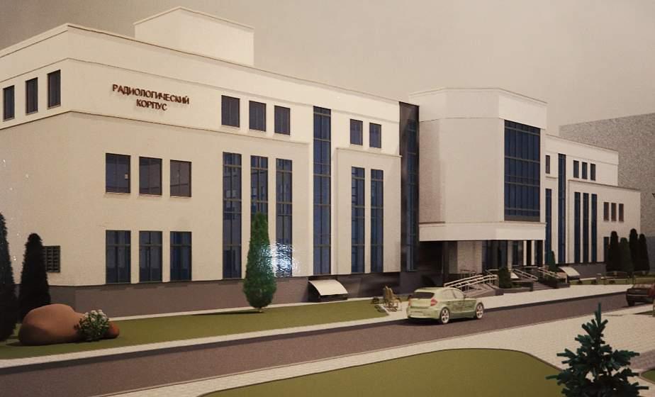 Строительство областного онкологического диспансера началось с возведения радиологического корпуса