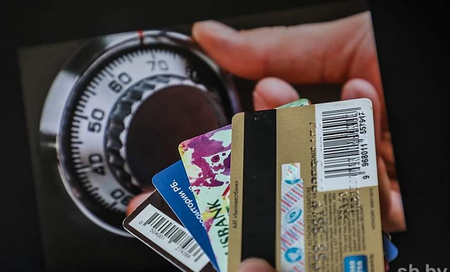 Банковские карточки могут не работать в Беларуси ночью 21 сентября