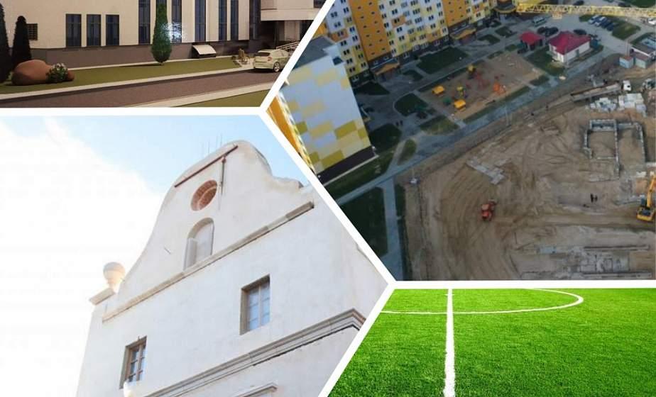 Онкодиспансер, поликлиника в Ольшанке, станция обезжелезивания. Какие объекты вошли в областную инвестиционную программу на 2020 год