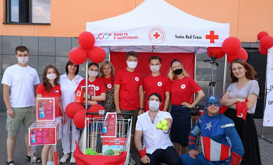 Ежегодная благотворительная кампания Красного Креста «Соберем детей в школу» проходит в Гродно