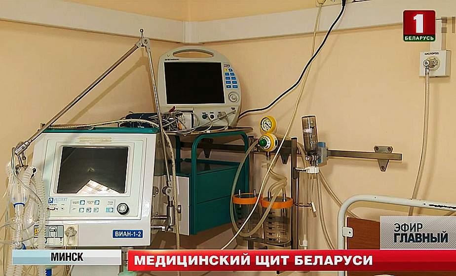 Как Беларусь борется с коронавирусом