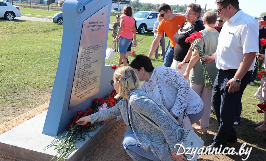 В Щучине торжественно открыли памятный знак летчикам, погибшим при исполнении служебного долга