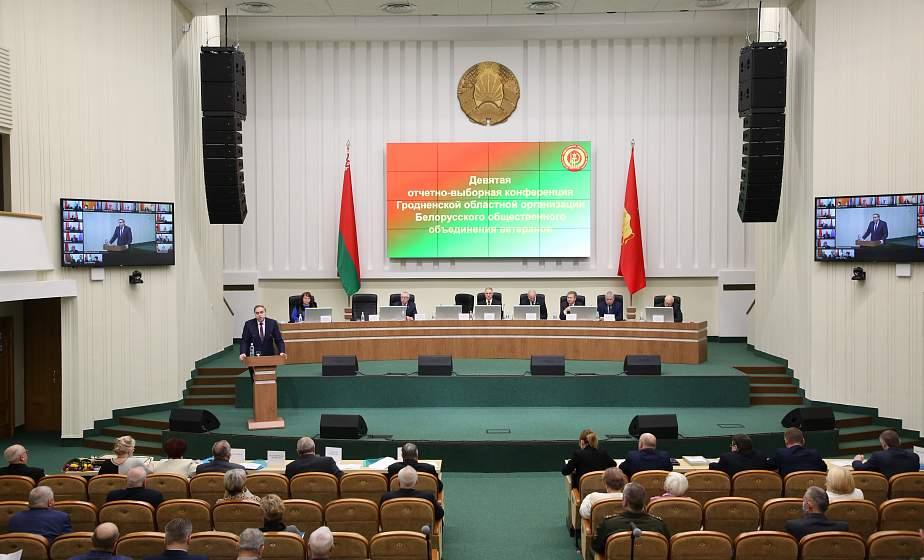 В Гродно прошла отчетно-выборная конференция областного совета ветеранов