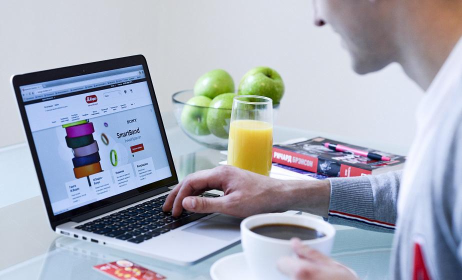 МАРТ: информация о цене товара в интернет-магазине не должна вводить потребителя в заблуждение