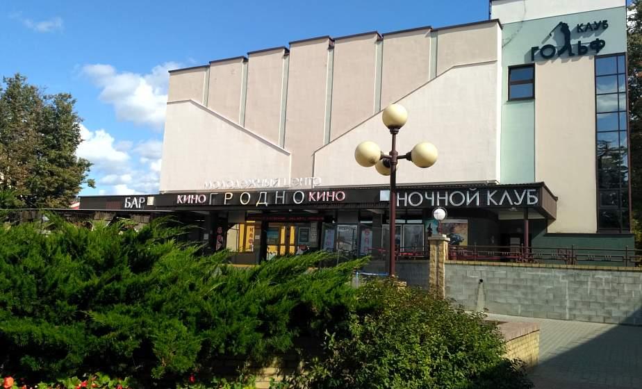 Автограф-зона, литературный салон для фото, превью любимых книг. В Гродно пройдет книжный фестиваль
