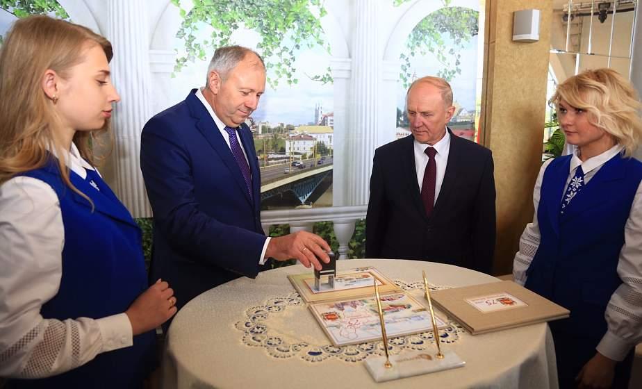 Праздничный конверт к юбилею области погасили в Гродно