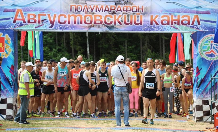 Более 150 спортсменов приняли участие в международном забеге «Августовский канал-трэйл»