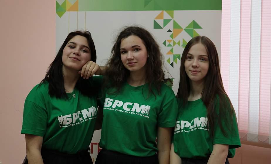 Командные игры, пикеты и открытый диалог с депутатами. Гродненские активисты БРСМ проводят молодежную эстафету #Яприду!