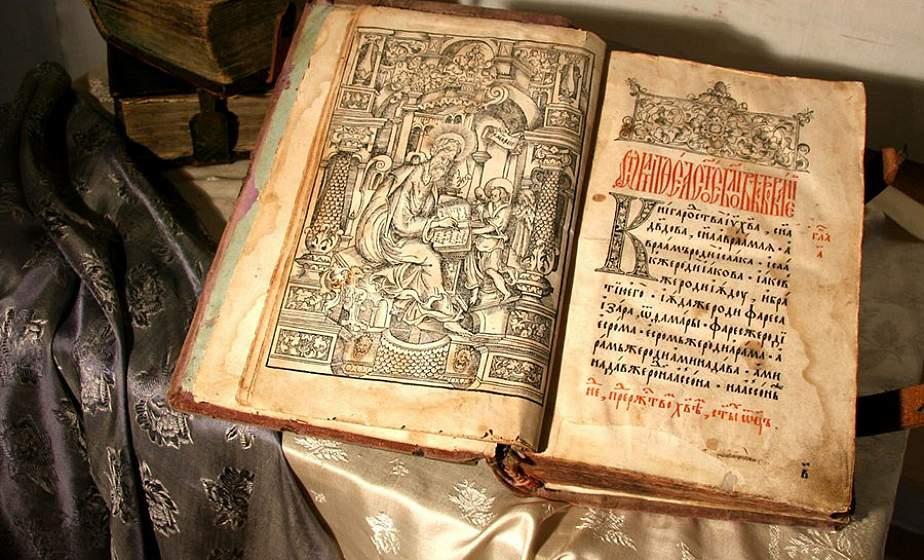 День славянской письменности и культуры: святых Кирилла и Мефодия почитают 24 мая