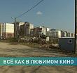 Белорусская деревня, где снимали «Белые Росы», повторяет киношную судьбу – ее сносят