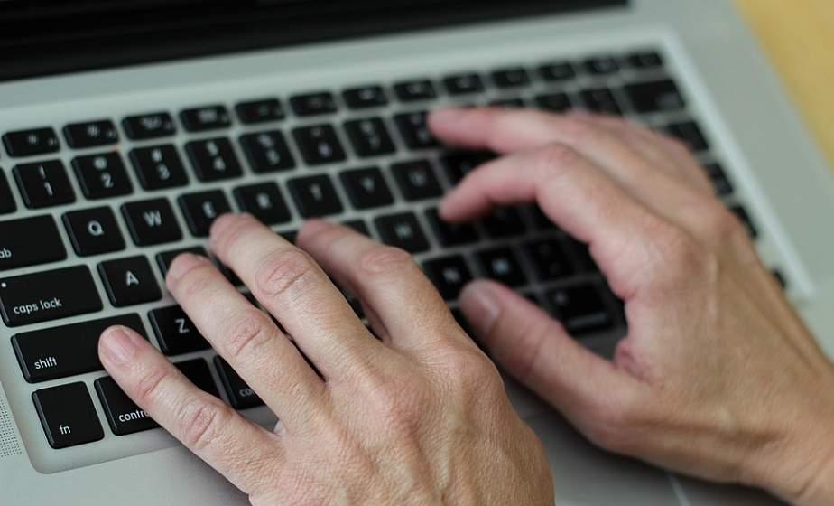 Очередная жертва интернет-мошенников. Житель Волковысского района перевел 200 рублей для разблокировки сайта