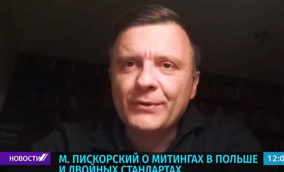 Политолог Матеуш Пискорский о митингах в Польше и двойных стандартах
