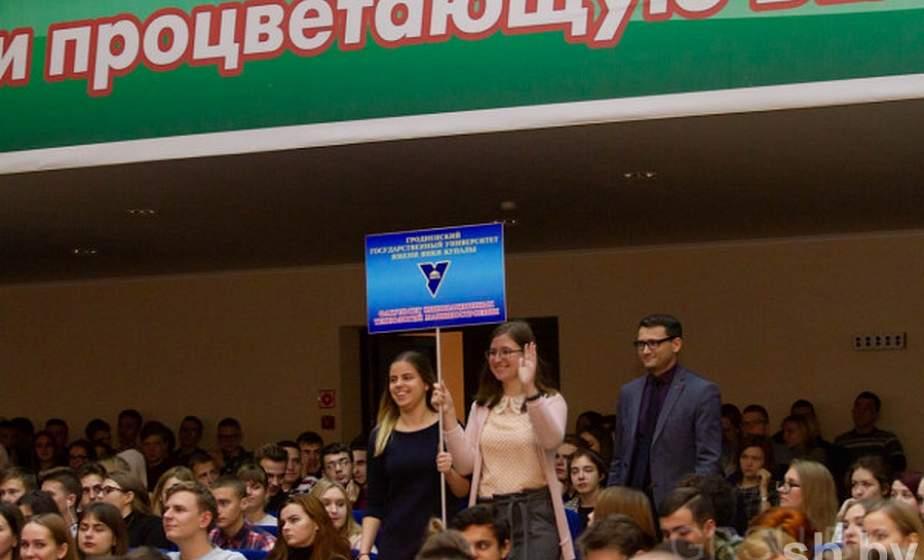 В Гродненском государственном университете имени Янки Купалы стартовал марафон «Вместе – за сильную и процветающую Беларусь!»
