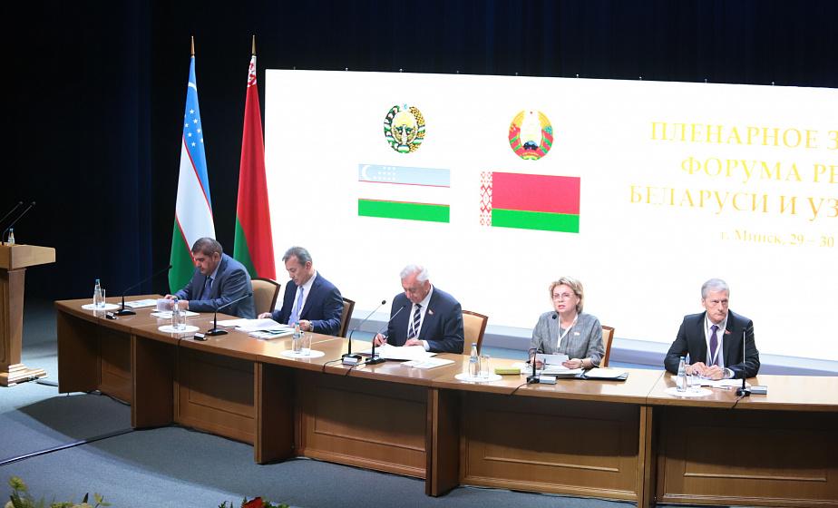 На I Форуме регионов Беларуси и Узбекистана Гродненская область подписали два соглашения о сотрудничестве