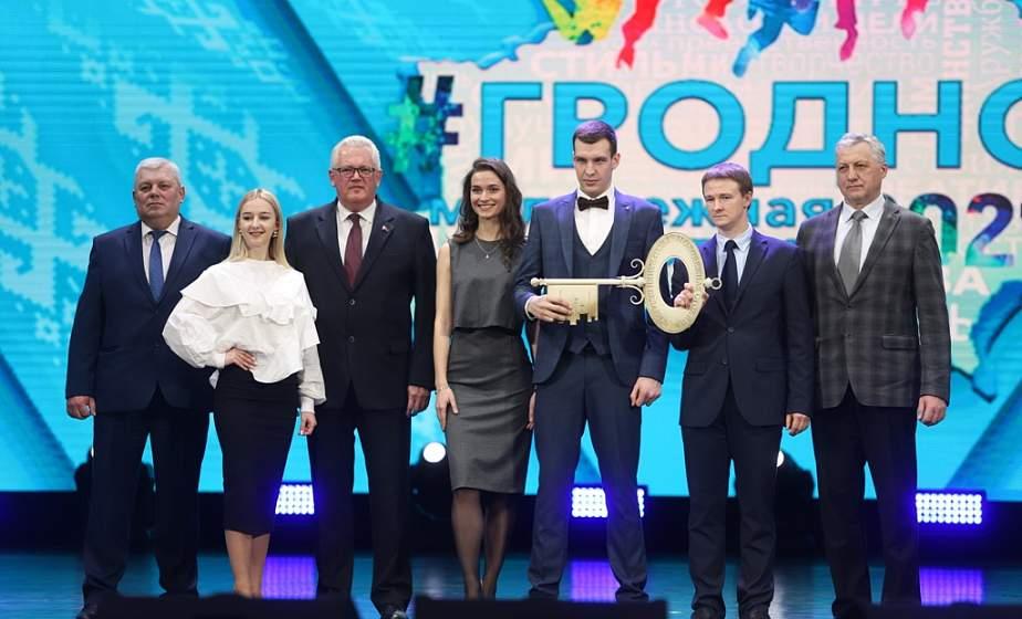 Будущее в молодых руках. Гродно стал молодежной столицей Беларуси-2021
