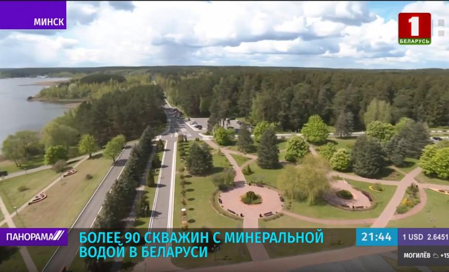В Беларуси более 90 скважин с минеральной водой, работает 307 здравниц