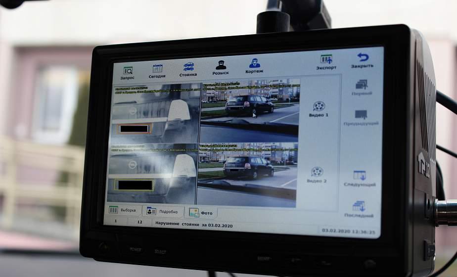 Как в Гродно работает система фиксации нарушений парковки «Паркрайт»