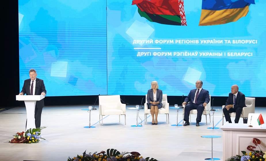 Крупные проекты, акцент на туризме и соглашение между Гродненщиной и Волынской областью. Второй день II Форума регионов Беларуси и Украины в Житомире