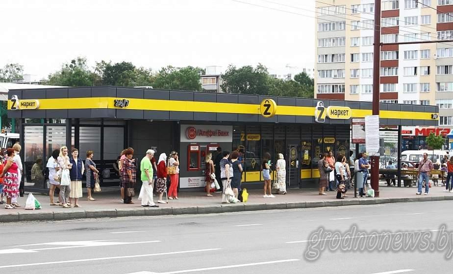 Как изменится организация дорожного движения в Гродно в связи с Днем Независимости?