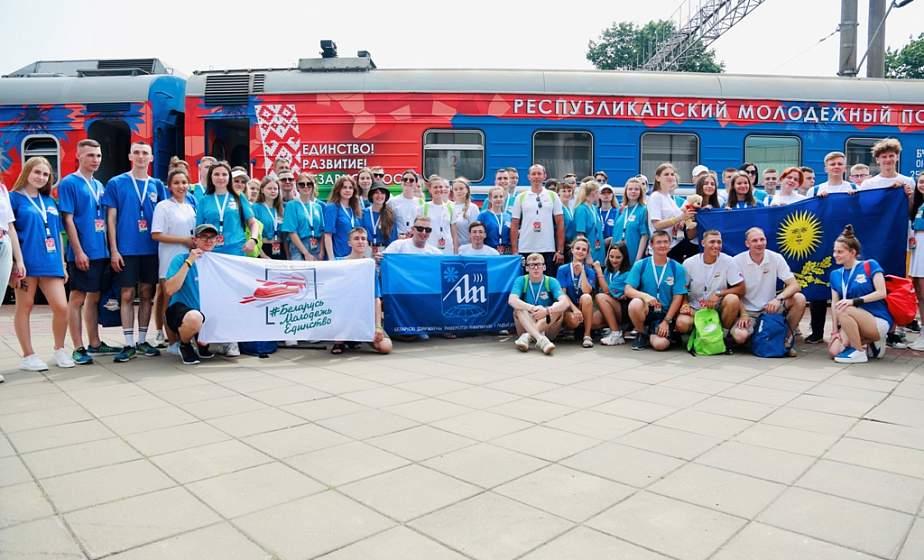 Аллея молодости и первые впечатления от города. В Гродно стартовал проект «Республиканский молодежный поезд #БеларусьМолодежьЕдинство» (+видео)